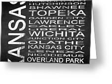 Subway Kansas State Square Greeting Card