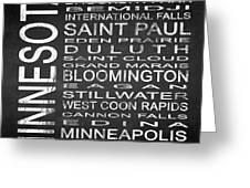 Subway Minnesota State Square Greeting Card
