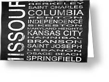 Subway Missouri State Square Greeting Card