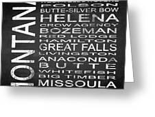 Subway Montana State Square Greeting Card