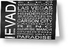 Subway Nevada State Square Greeting Card