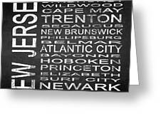 Subway New Jersey State Square Greeting Card