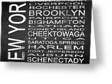 Subway New York State 3 Square Greeting Card