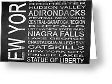 Subway New York State 4 Square Greeting Card