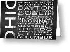 Subway Ohio State Square Greeting Card