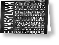 Subway Pennsylvania State Square Greeting Card