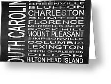 Subway South Carolina State Square Greeting Card