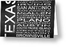 Subway Texas State Square Greeting Card