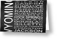 Subway Wyoming State Square Greeting Card