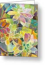 Succulent Mirage 1 Greeting Card