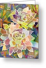 Succulent Mirage 2 Greeting Card