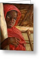 Sudanese Girl Greeting Card