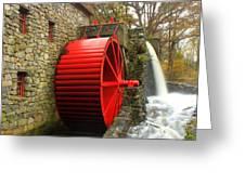 Sudbury Grist Mill Water Wheel Greeting Card