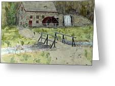 Sudbury Gristmill Greeting Card