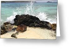 Sugar Beach Splash Greeting Card
