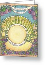 Sugarplum #5 Greeting Card
