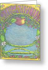 Sugarplum #8 Greeting Card