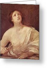 Suicide Of Lucretia 1642 Greeting Card