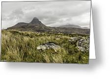 Suilven Mountain Greeting Card