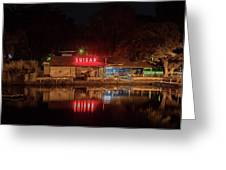 Suisan Fish Market At Night Greeting Card