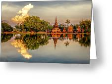 Sukhothai Park Greeting Card