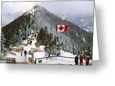 Sulphur Mountain In Banff National Park In The Canadian Rocky Mountains Greeting Card