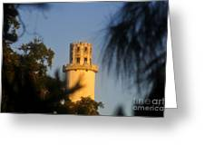 Sulphur Springs Tower Greeting Card