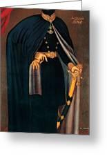 Sultan Mahmud II Greeting Card