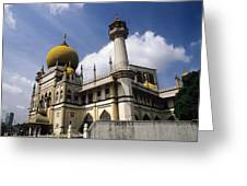 Sultan's Palace In Kuala Lumpar Greeting Card