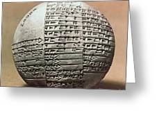 Sumerian Cuneiform Greeting Card