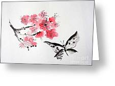 Sumi -e Butterfly Greeting Card