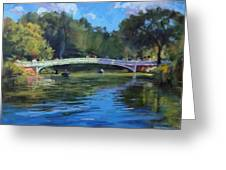 Summer Afternoon On The Lake, Central Park Greeting Card