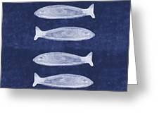 Summer Fish- Art By Linda Woods Greeting Card