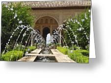 Summer Fountain Greeting Card