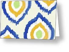Summer Ikat- Art By Linda Woods Greeting Card