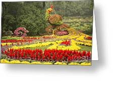 Summer Palace Flower Phoenix Greeting Card