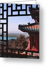 Summer Palace Or Yi He Yuan Greeting Card