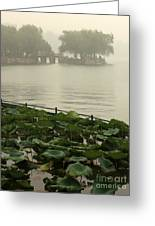 Summer Palace Serenity Greeting Card