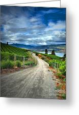 Summer Passages Greeting Card