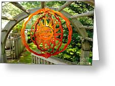 Summer Sun Wind Spinner Greeting Card