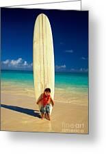 Summer Vacation Greeting Card