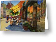 Sun And Shade On Amsterdam Avenue Greeting Card