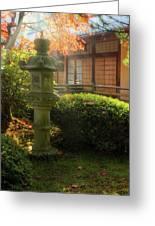 Sun Beams Over Japanese Stone Lantern Greeting Card