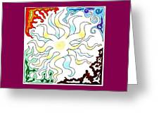 Sun Moon And Earth Greeting Card