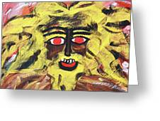 Sun Of Man Greeting Card