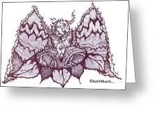 Sun Phoenix Flower Of Flame Greeting Card
