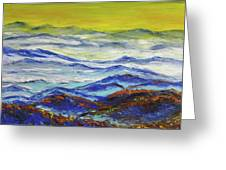 Sun Rise Blue Mountain Greeting Card