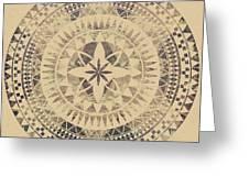 Sundara Greeting Card
