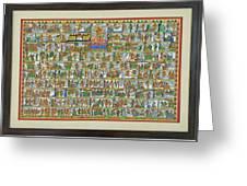 Sunder Kand- Ramayana Phad Greeting Card