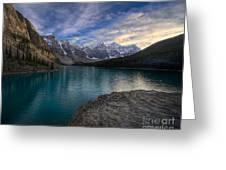 Sundown On The Rocks Greeting Card by Royce Howland